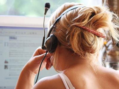 слушать радио онлайн бесплатно