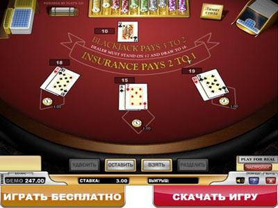 играть онлайн European Blackjack Multihand