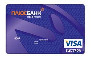 корпоративная банковская карта