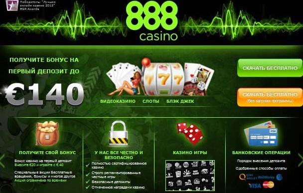 интернет-казино Casino 888