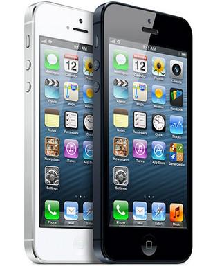 Apple Iphone 5 купить в интернет-магазине Apples.kz