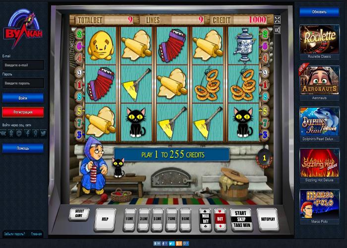 игровой автомат Кекс
