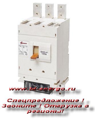 Автоматические выключатели серии ВА 55-41