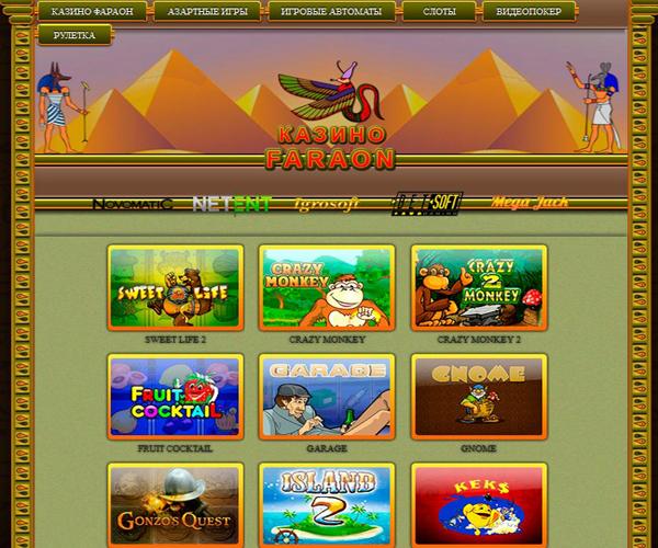 виртуальное онлайн Casino Pharaon