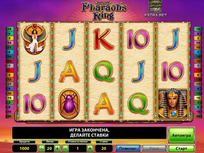 Pharaons Rings игровые автоматы играть бесплатно и без регистрации