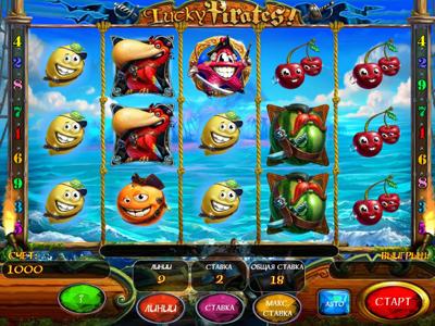 Lucky Pirates игровые автоматы бесплатно в онлайн казино