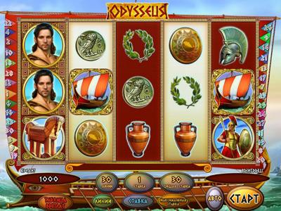 играть в игровой автомат Odysseus онлайн бесплатно в казино