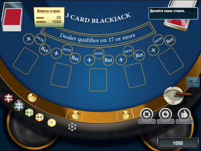 игровой автомат 3 Card Blackjack играть бесплатно