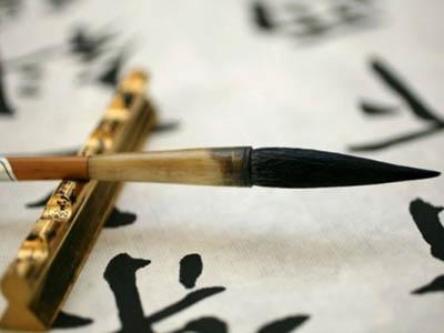 курсы китайского в москве