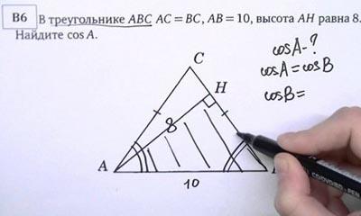 егэ по математике онлайн