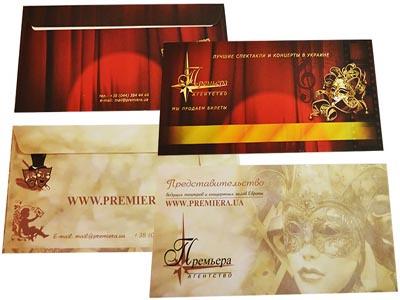 конверты с логотипом для компаний