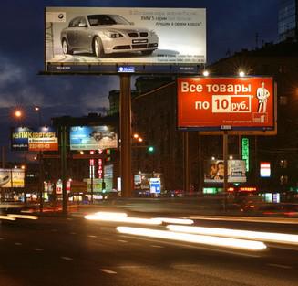 изготовление установка рекламных щитов