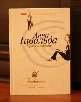 книжный магазин москва