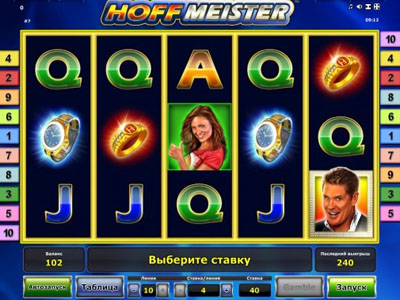 бесплатный игровой автомат Hoffmeister