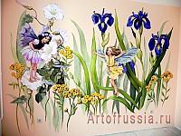 художественная студия Art of Russia