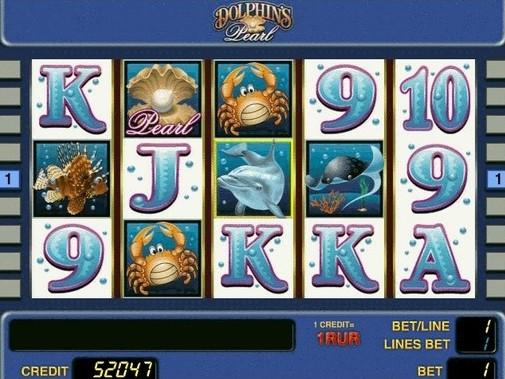 игровой автомат дельфины бесплатно