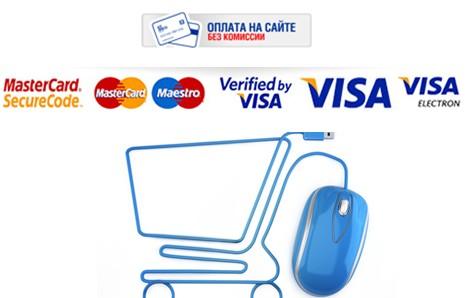 оплата картами на сайте