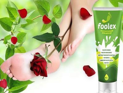 крем foolex для ног