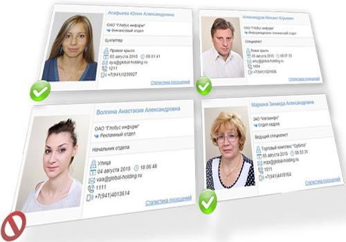 Справочная система организации на базе СКУД | asency.ru