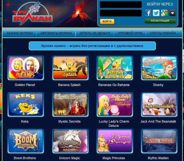 онлайн казино vulkan777casino.com