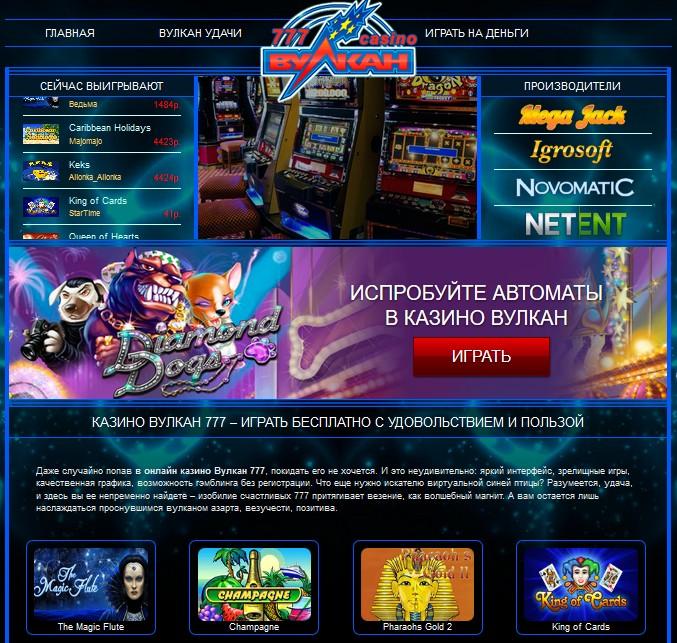 Все новые азартные игры онлайн в одном месте казино онлайн за реальные деньги