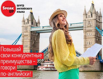 школы английского языка Москва