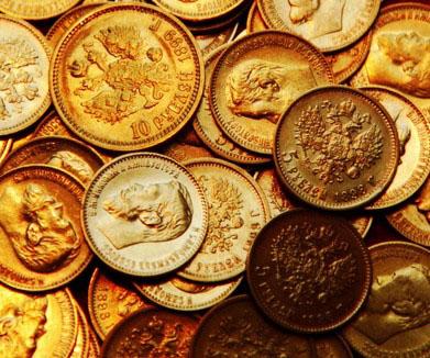 бесплатно оценить золотые и серебряные монеты онлайн