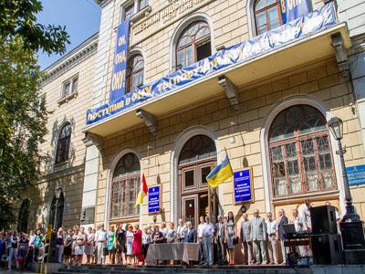 новости Одессы сегодня