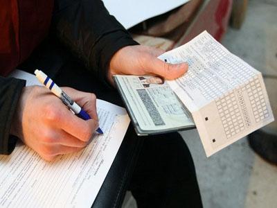 уведомление фмс о принятии на работу иностранного гражданина