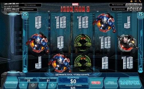 azartplay casino официальный сайт вход