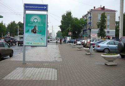 Разрешение на рекламу Алматы