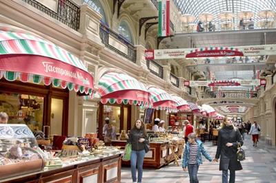 торговые центры, магазины в Москве и Московской области