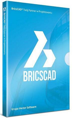 новая версия программы BricsCAD v17