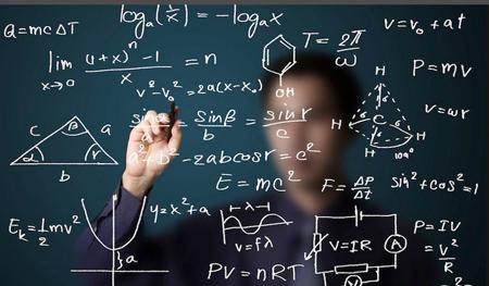 знаменитые математики