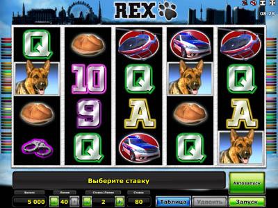 игровой зал Вулкан казино