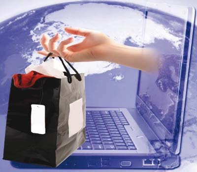 интернет магазины Москвы каталог товаров