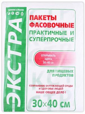 пакеты фасовочные оптом