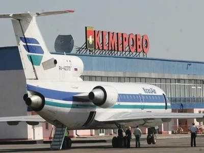 заказать дешевые авиабилеты из Москвы в Кемерово