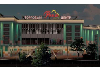 аренда в торговом центре в Краснодаре