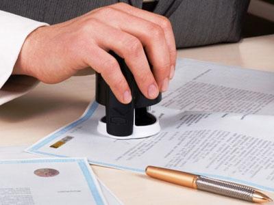 регистрация филиала представительства
