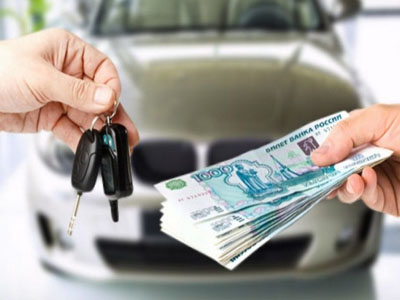 Кредит под залог ПТС автомобиля: условия и процентная