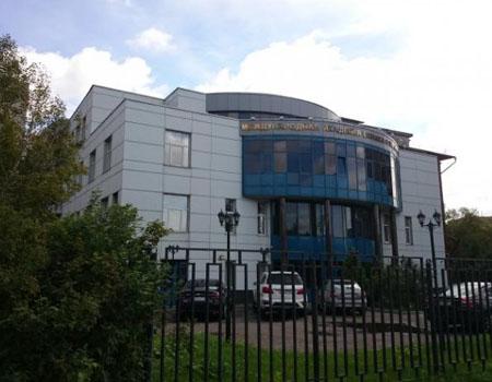Институт международных отношений в Москве
