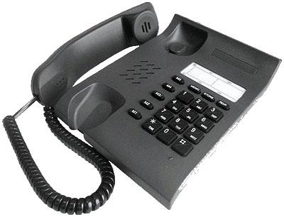 телефонная база Владивостока