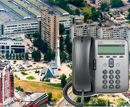 телефонный справочник Самары