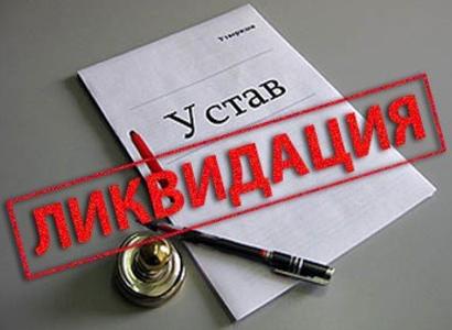 Банкротство ООО Подольске