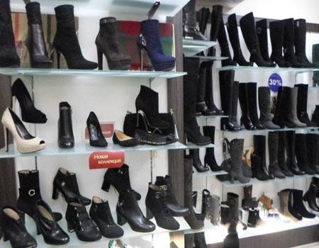 купить обувь недорого