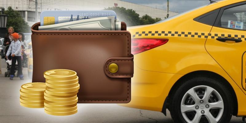 заказ такси в Воронеже недорого