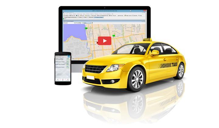 сервис такси в Воронеже