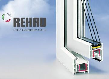 пластиковые окна ПВХ в Перми