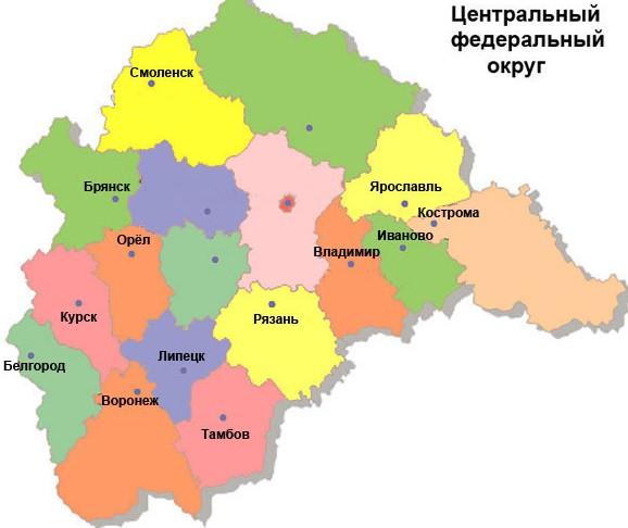 говорить центральный округ россии картинка зачастую